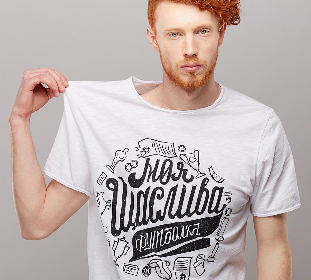18899658955773d0897d7ed1.01060760 Как построить выкройку-основу мужской футболки самостоятельно