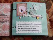Скрап — подарок на свадьбу вместо конверта для денежек. Сберегательная книжка