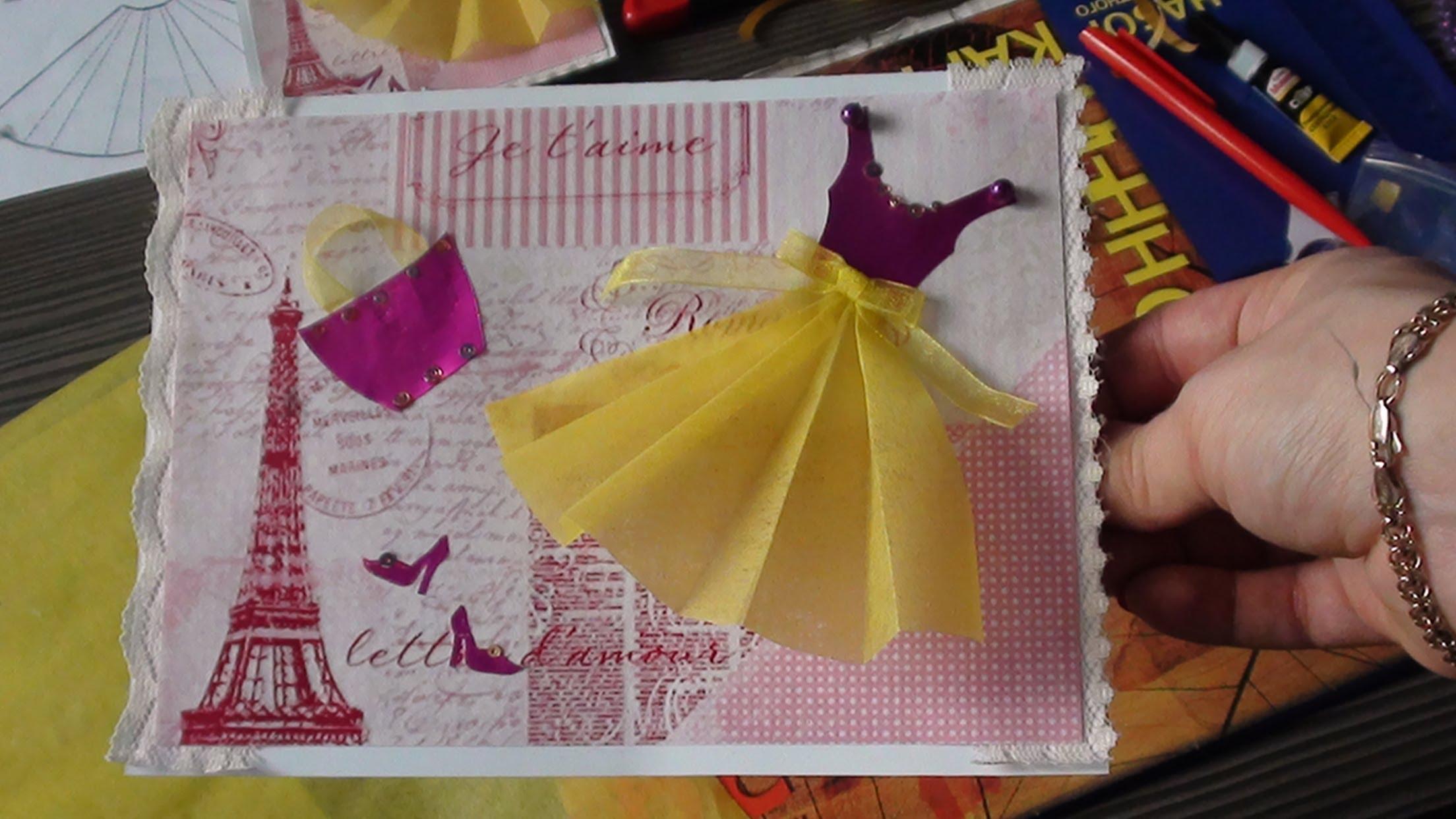 Красивая открытка с шаблоном