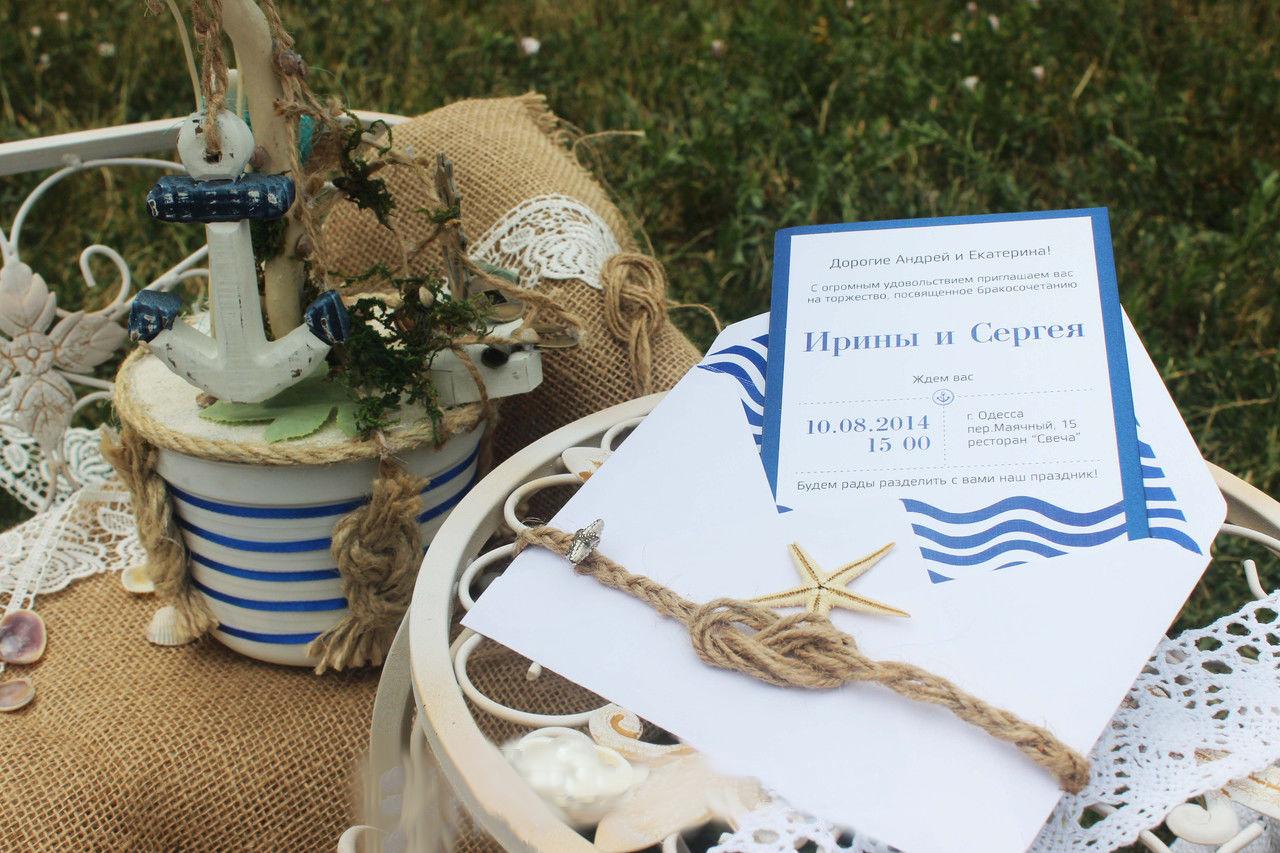 Приглашения или рассадочные карточки в морском стиле. Мастер-класс