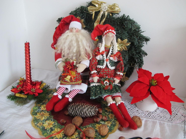Тильда Санта Клаус