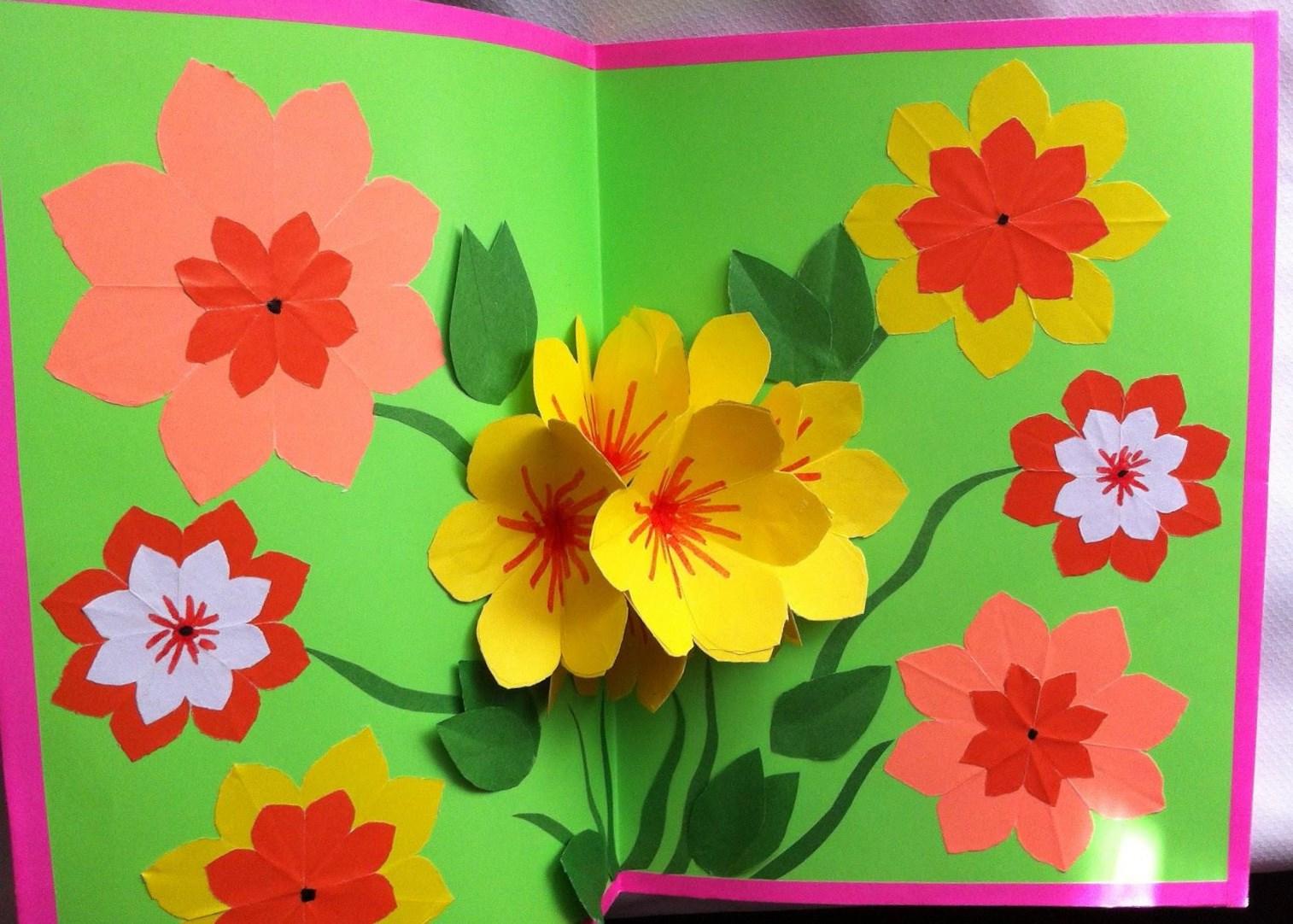 Открытка с цветами на день рождения