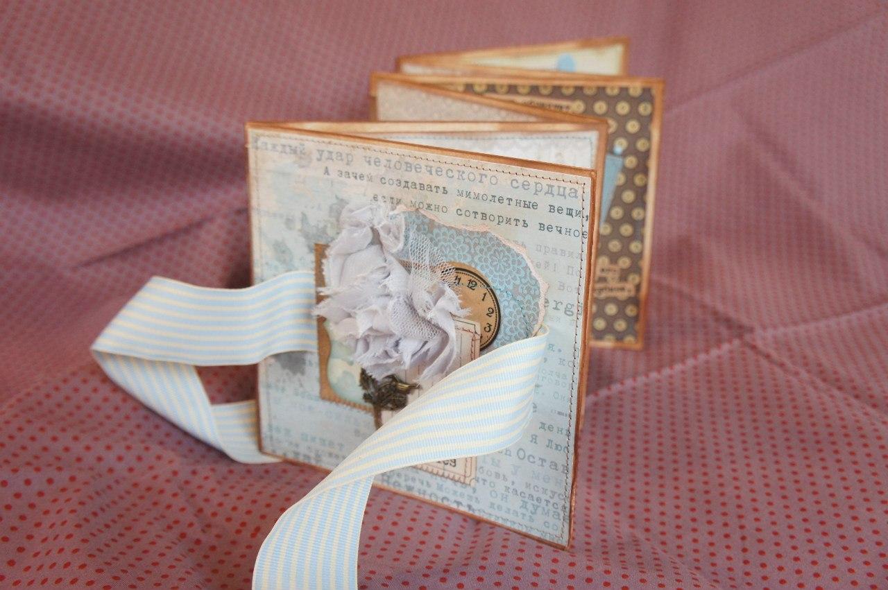 Скрапбукинг открытка гармошка мастер класс