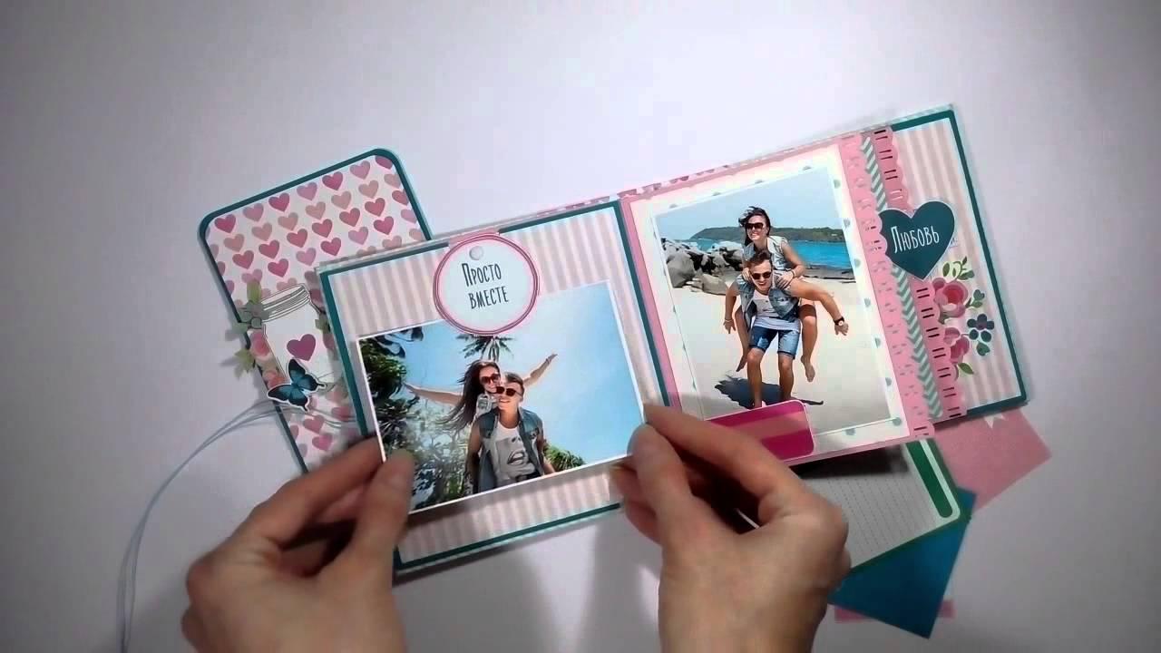 Как сделать мини-альбом для фотографий своими руками