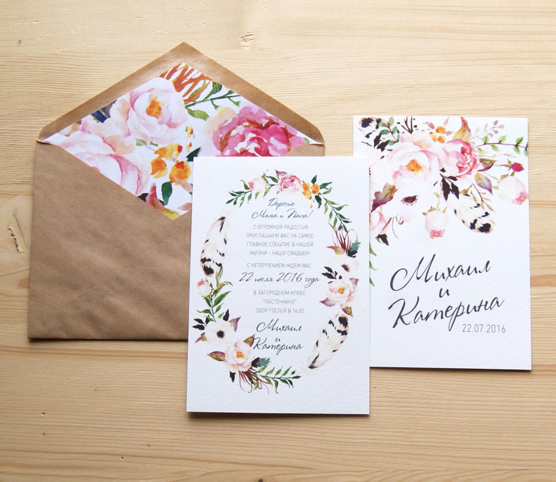 Приглашения на свадьбу. Дизайны
