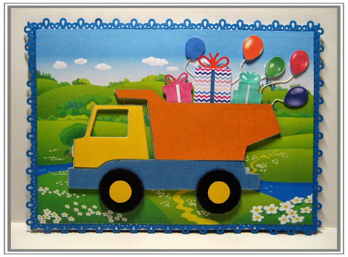 Картинка, сделать открытку своими руками для мальчика 5 лет