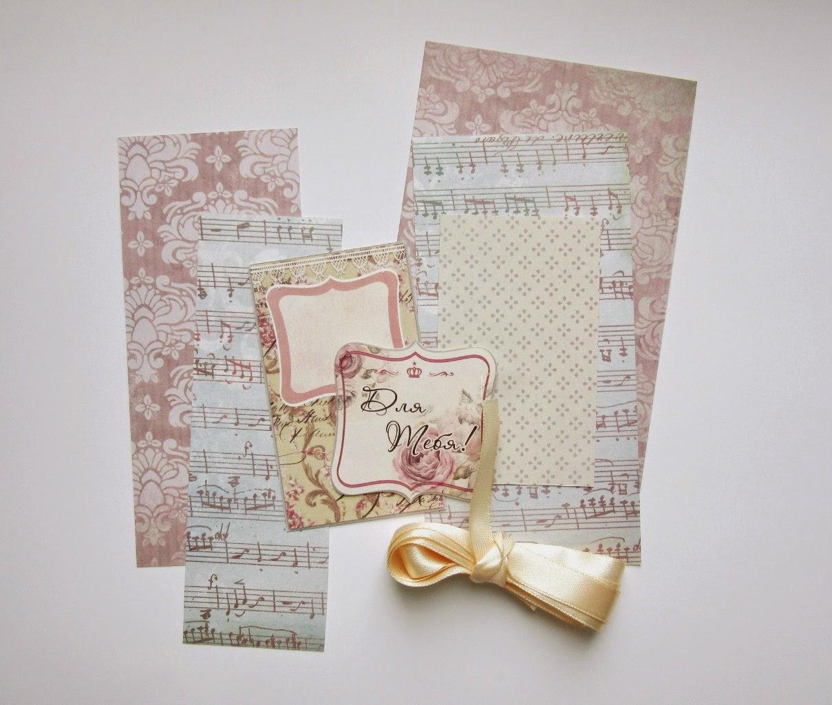 Оформляем открытку с деньгами