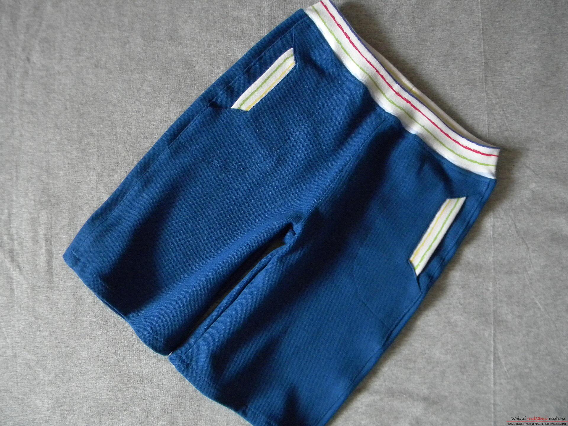 Как сшить шорты