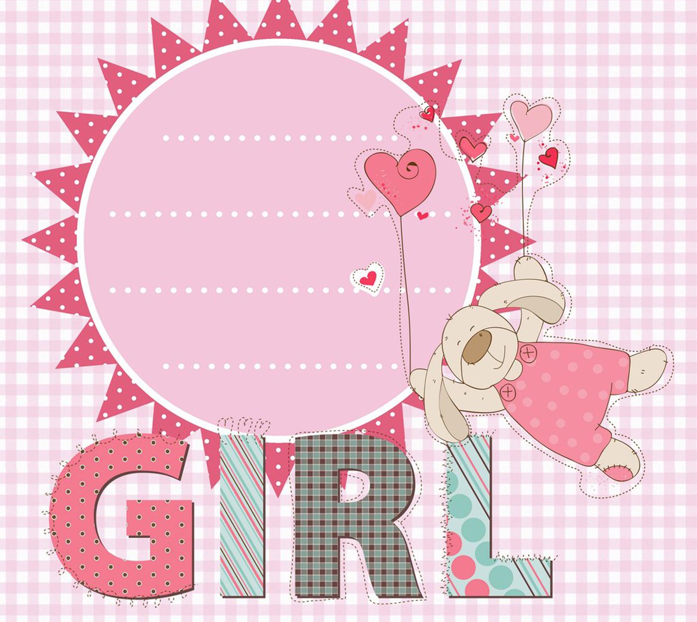 картинки с надписью доченьке 2 месяца рогатый скот
