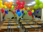 30 идей украшения класса на 1 сентября