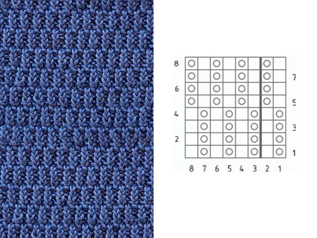 Узор Рис для вязания шарфа