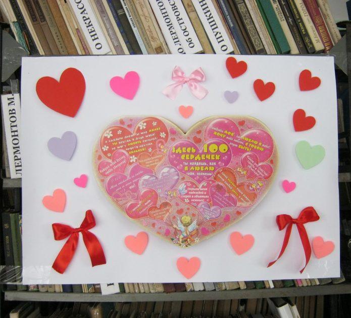 Плакат с сердечками