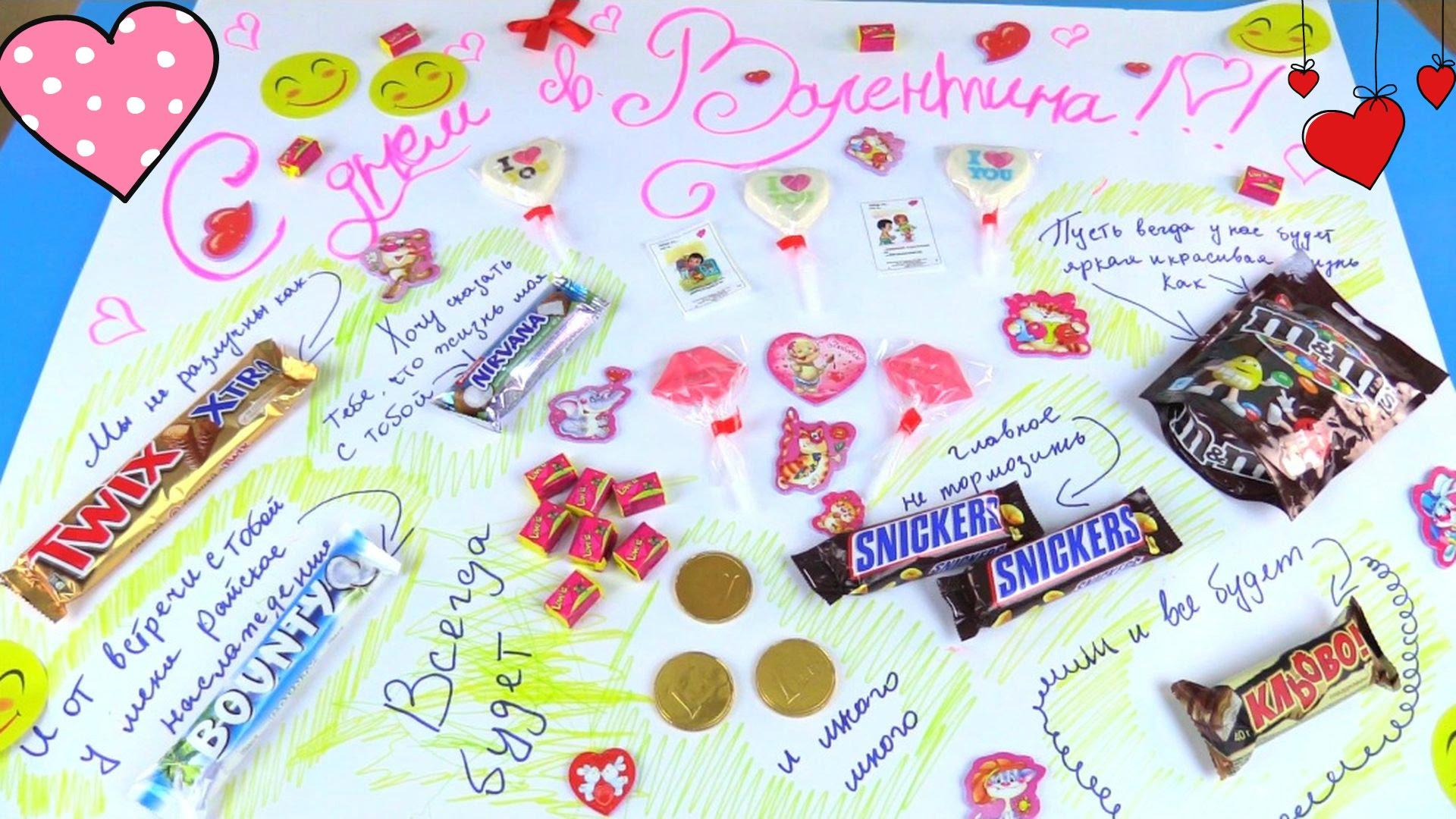Открытки с днем рождения своими руками из конфет, для мужа