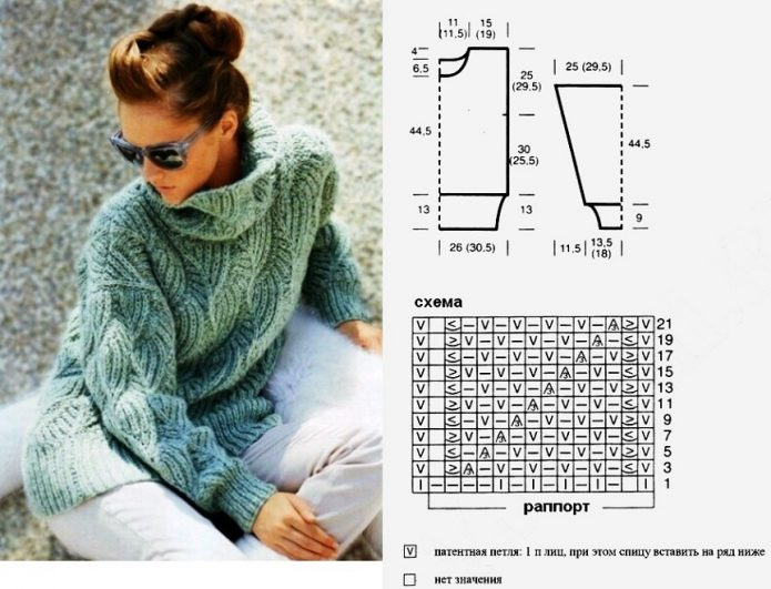 Уютный свитер с патентным узором