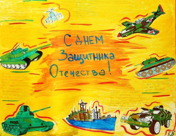Нарисованный плакат с танками, боевыми самолётами и кораблём