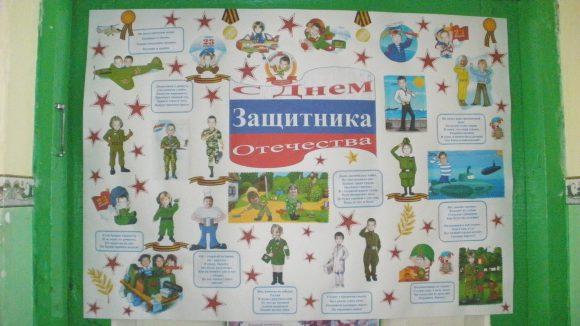 Плакат с вырезками и фотографиями