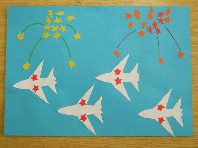 Картинки именем, открытка к 23 февраля детям аппликация