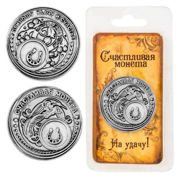 Монета-талисман на счастье