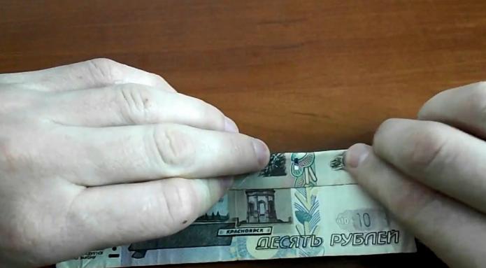 Сворачивание 10-рублёвой купюры