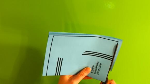 Шаблон из голубой бумаги