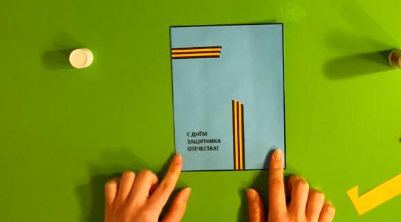 Георгиевские лены на голубой бумаге
