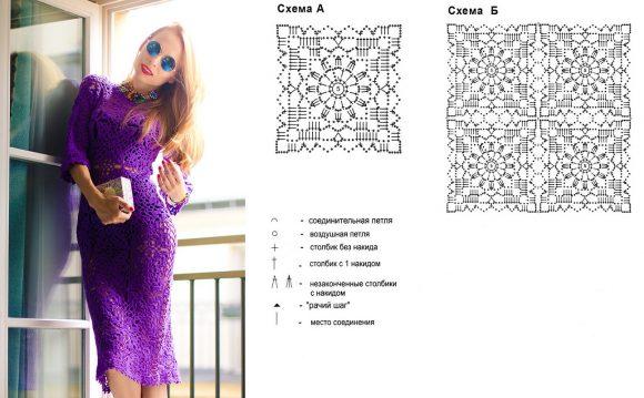 Яркое платье из квадратных мотивов