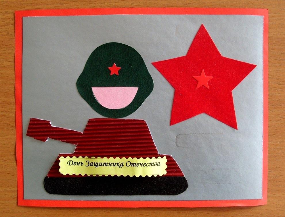 Свинки, открытки с 23 февраля на конкурс в школу
