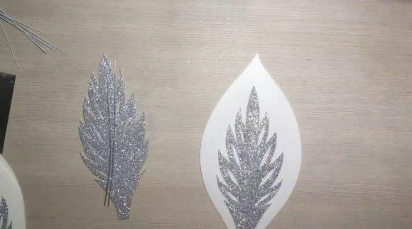 Соединение двух частей лепестка