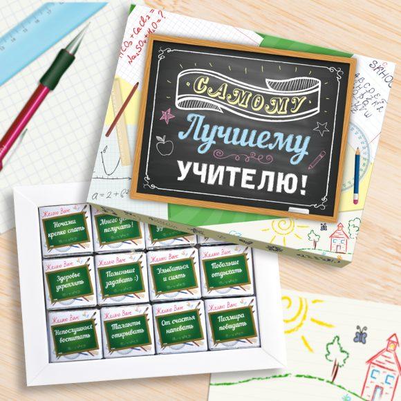 Подарочный набор шоколада учителю