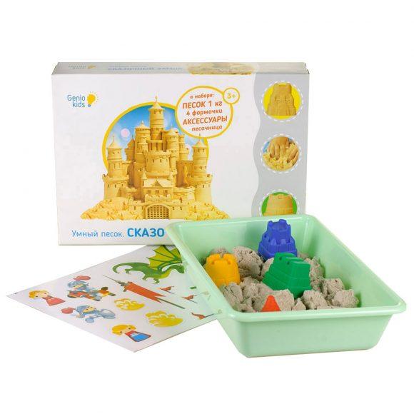 Набор для детского творчества Умный песок с Алиэкспресс