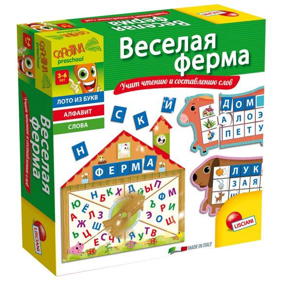 Развивающая игра «Веселая ферма» с Алиэкспресс